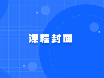 跑腿/家政/代驾/货运/小程序演示